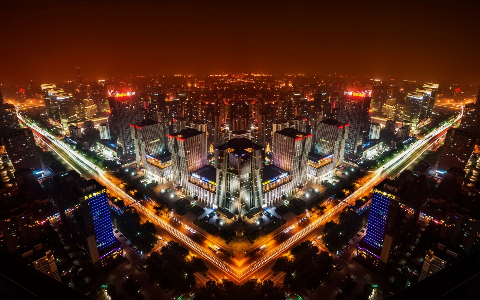 Beijing China  City new picture : Beautiful Places Beijing China | 1680 x 1050 | Download | Close