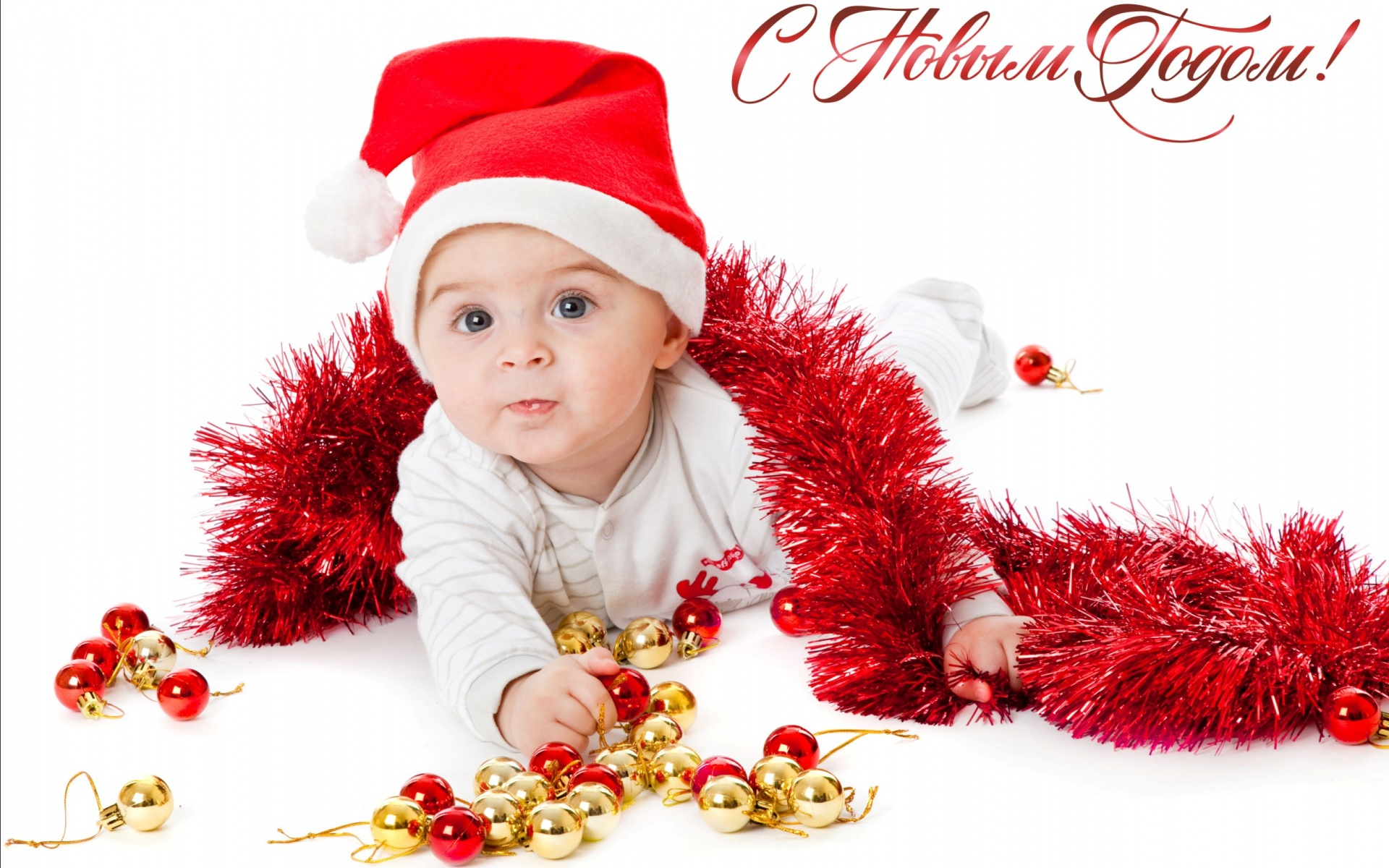 children and new year 1920 x 1200 download - Child Pictures Download