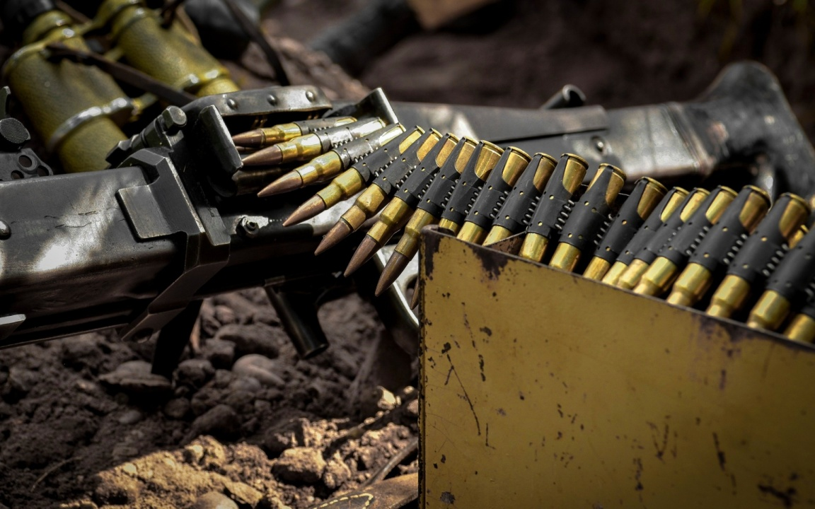 Mg-42 Machine Gun Ammunition Belt Wallpapers - 1152x720 ...