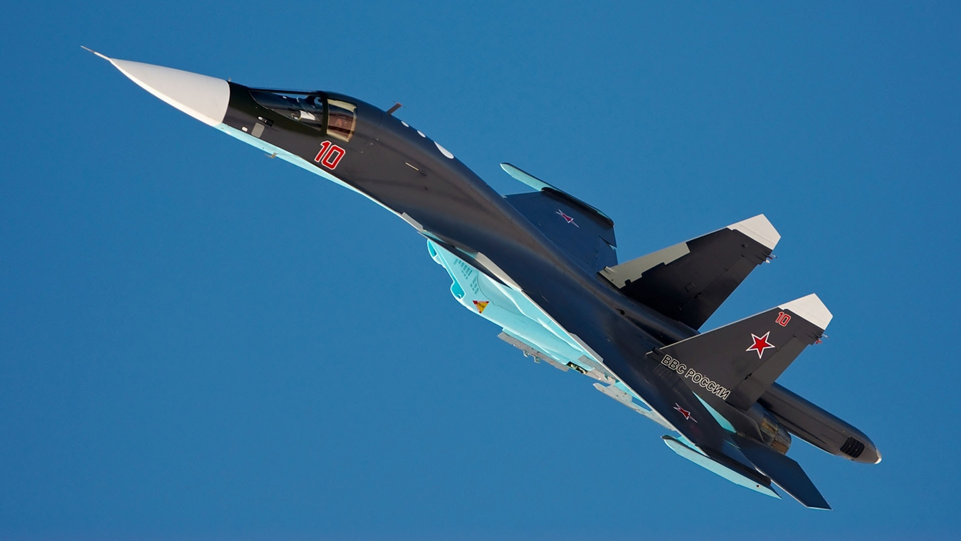 SUKHOI SU-34 FULLBACK ( HD 1080p ) - YouTube
