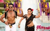 Aiyyaa Movie Stills