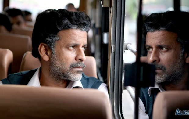 Aligarh Movies Manoj Bajpayee (click to view)