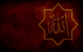 Allah Drak Red Backround