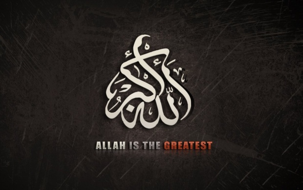 Allah Is The Greatest (click to view)