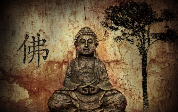 Ancient Buddha (click to view)