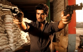 Bala Gunday Movie