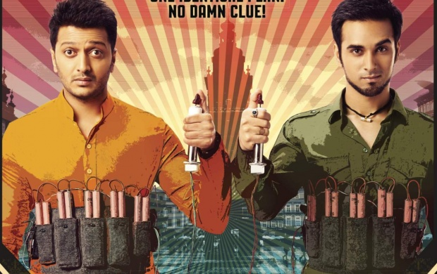 Bangistan 2015 (click to view)