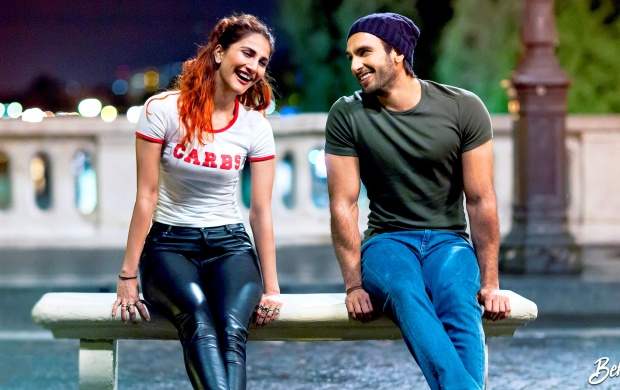 Befikre (click to view)