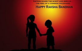 Brother And Sister Raksha Bandhan