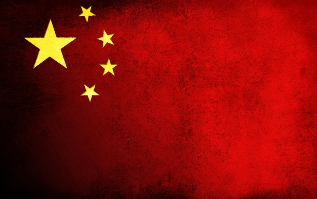 China Flag (click to view)