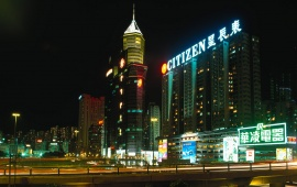 Citizen Building In Hongkong