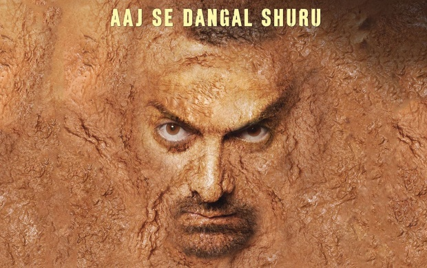 Dangal 2015 (click to view)