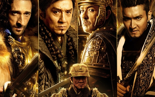 Dragon Blade 2015 (click to view)