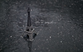 Eiffel Tower Street Rain