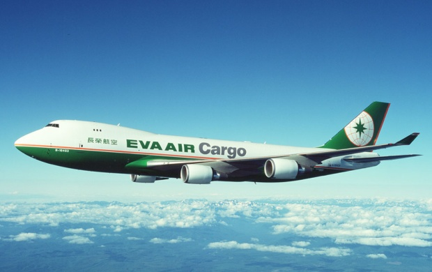 EVA Air (click to view)