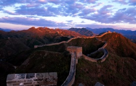 Evening View Of China Wall