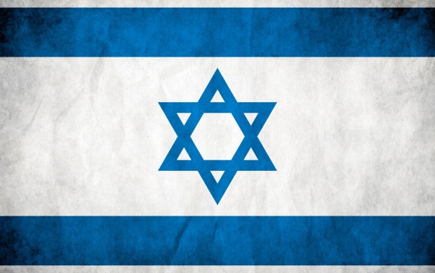 Flag Of Israel (click to view)