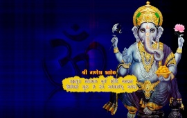 Ganesh On Blue Background