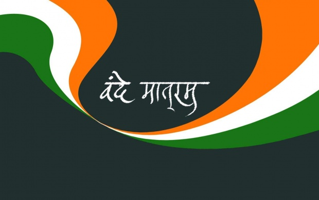 Independence Day Of India (click to view)