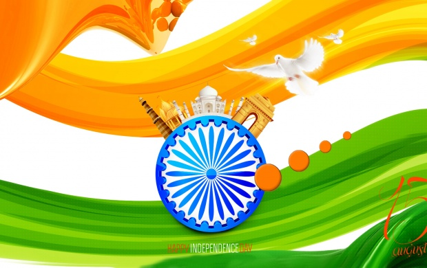 Indian Flag Independence Day Vande Mataram (click to view)