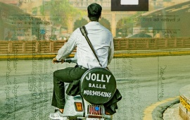 Jolly LLB 2 First Look