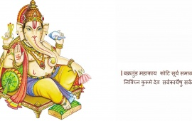 Lord Ganesha Beautiful Sitting