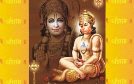 Lord Hanuman And Shri Ram