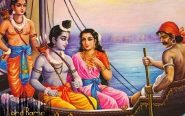 Lord Rama Sita Laxman Color Painting