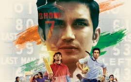 M S Dhoni The Untold Story 2016 Poster