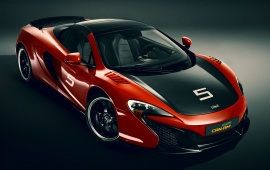 McLaren MSO Defined Portfolio Super Series