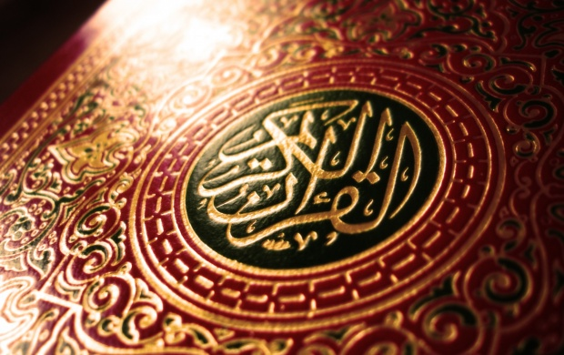 Quran Cover (click to view)
