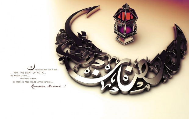 Ramadan Kareem 2013 (click to view)