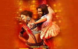 Ramleela Movie Garba