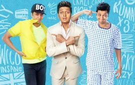 Riteish Deshmukh In Humshakals Movie