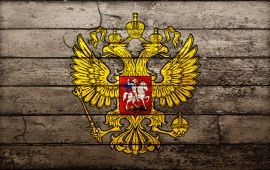 Russian State Symbol