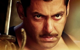 Salman Khan As Vijay In Prem Ratan Dhan Payo