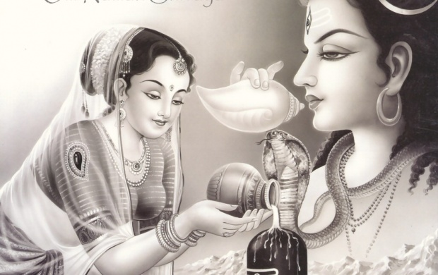 Shiva Lingam Puja (click to view)