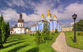 St. Michaels Cathedral Kiev Ukraine