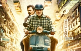Te3n First Poster