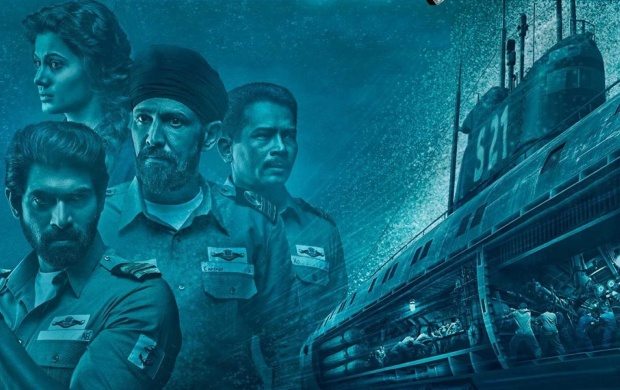 The Ghazi Attack Poster (click to view)