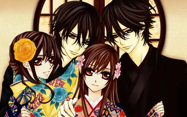 The Kuran Family (click to view)