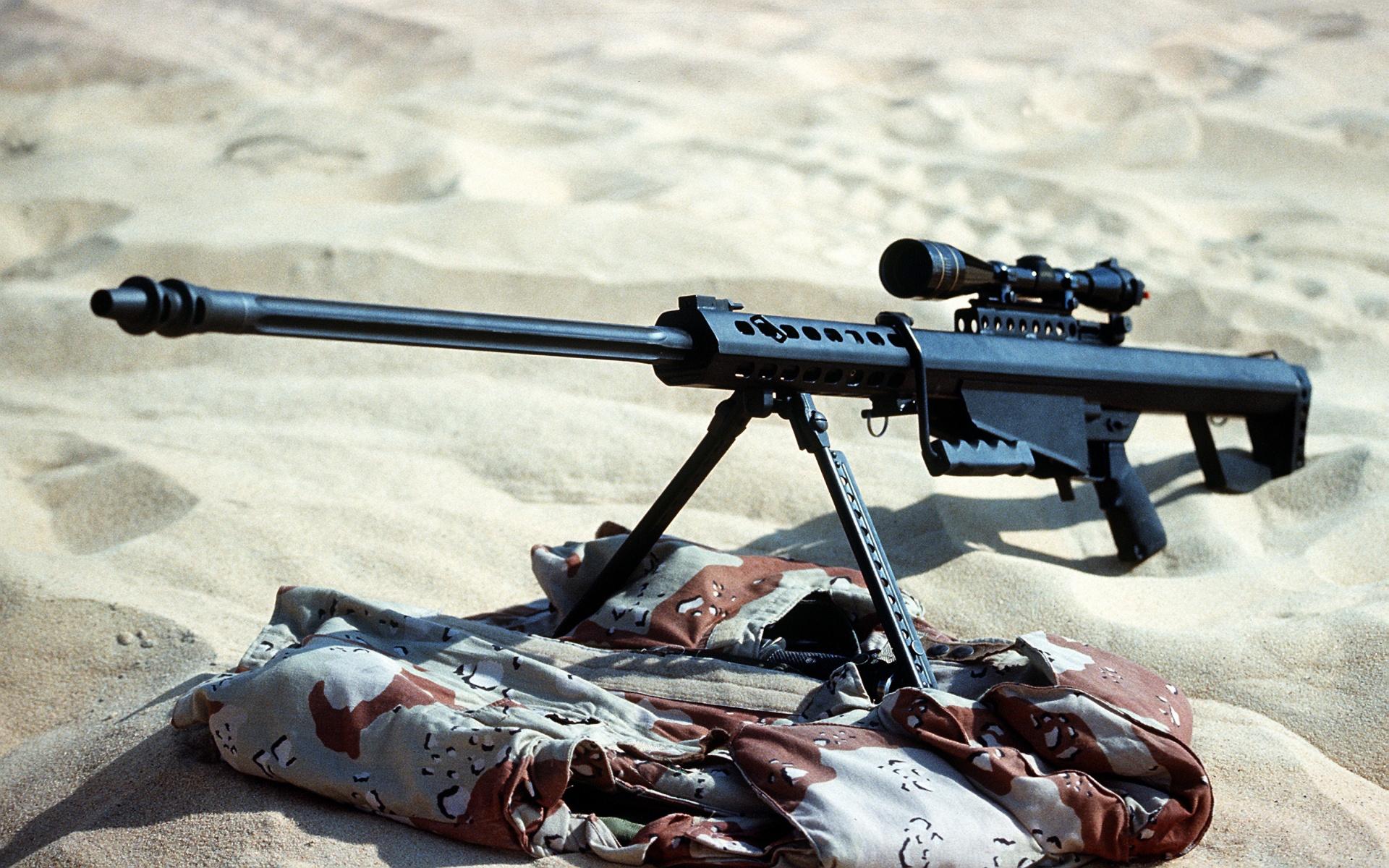 50 Caliber Sniper Wallpapers - 1920x1200 - 991186