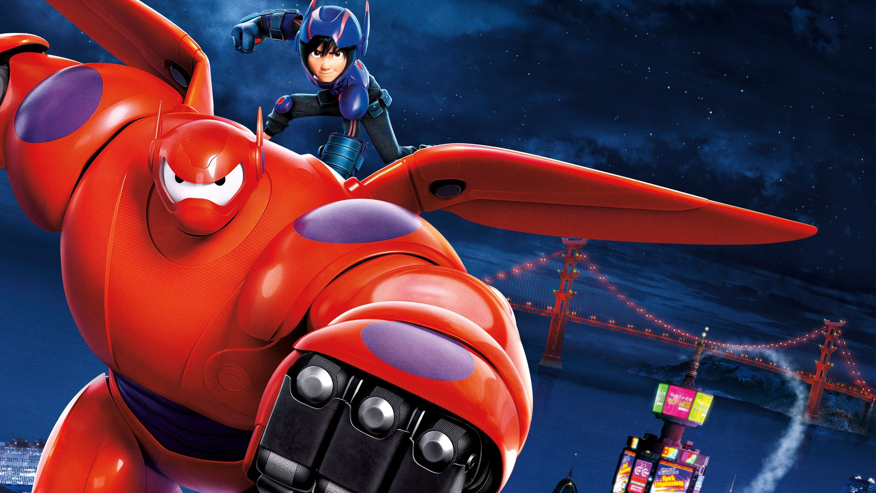 Big Hero Disney Movie