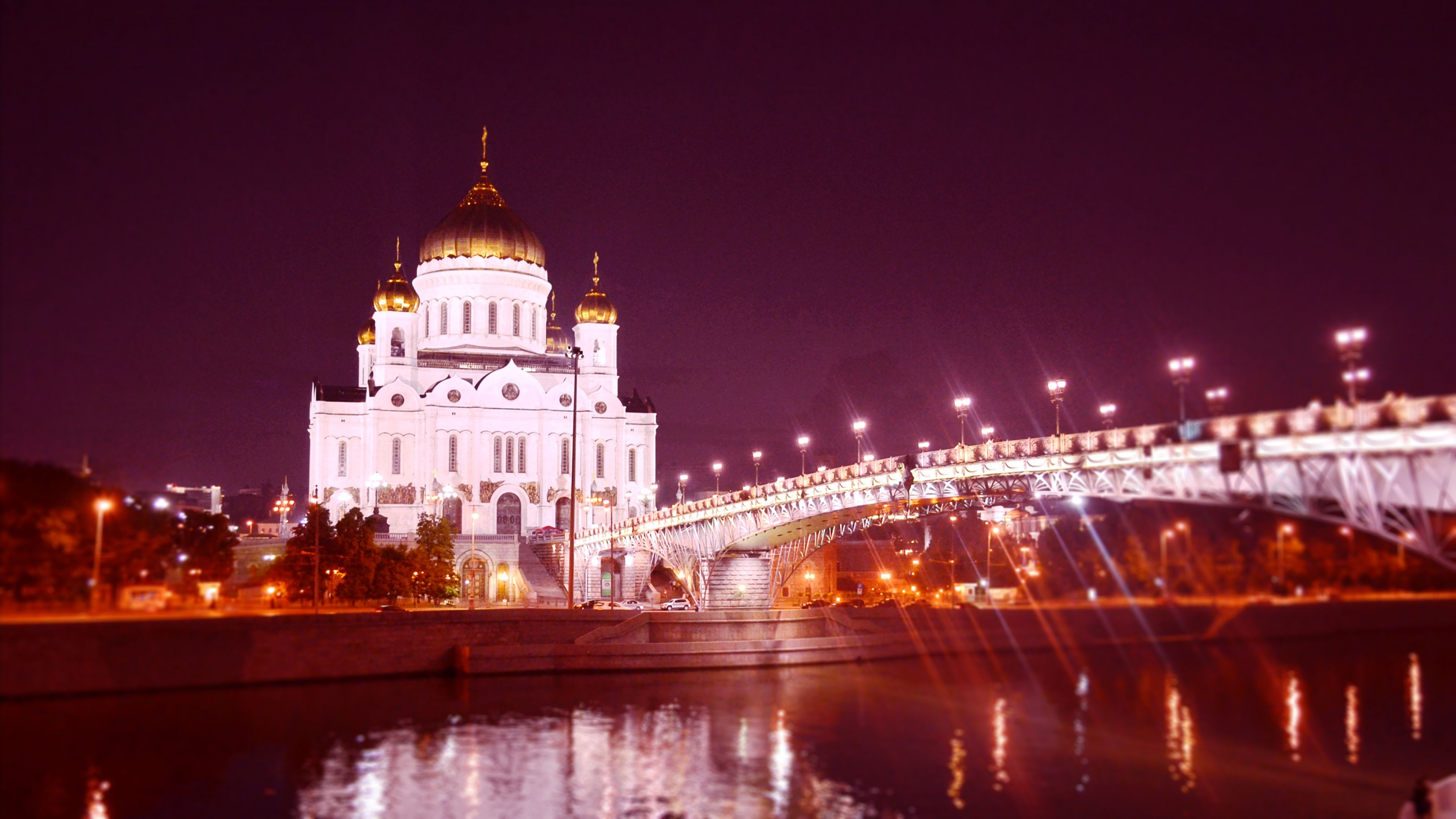 Cathedral Of Christ The Savior Moscow Russia Lights