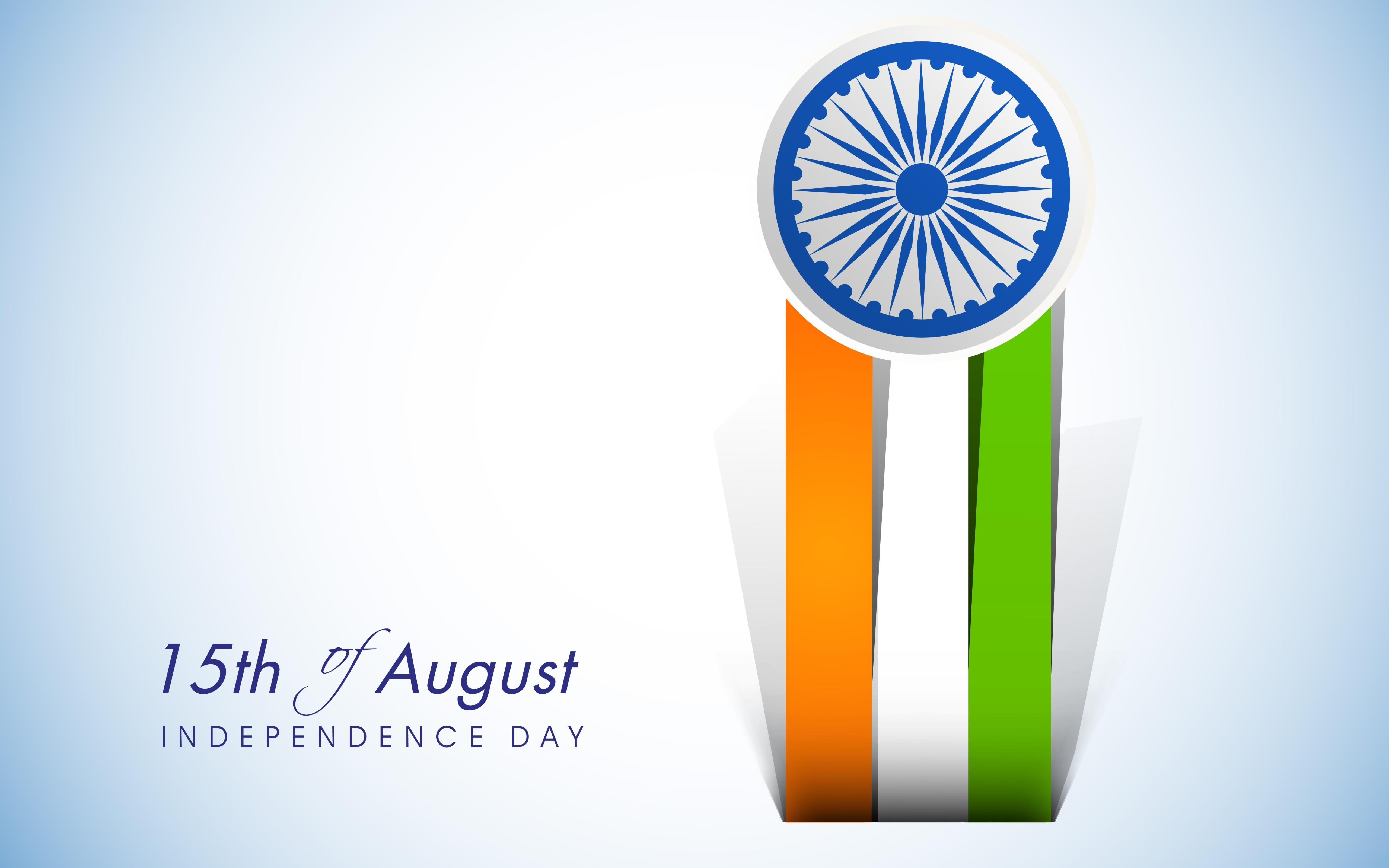 Celebrate Independence Day In India