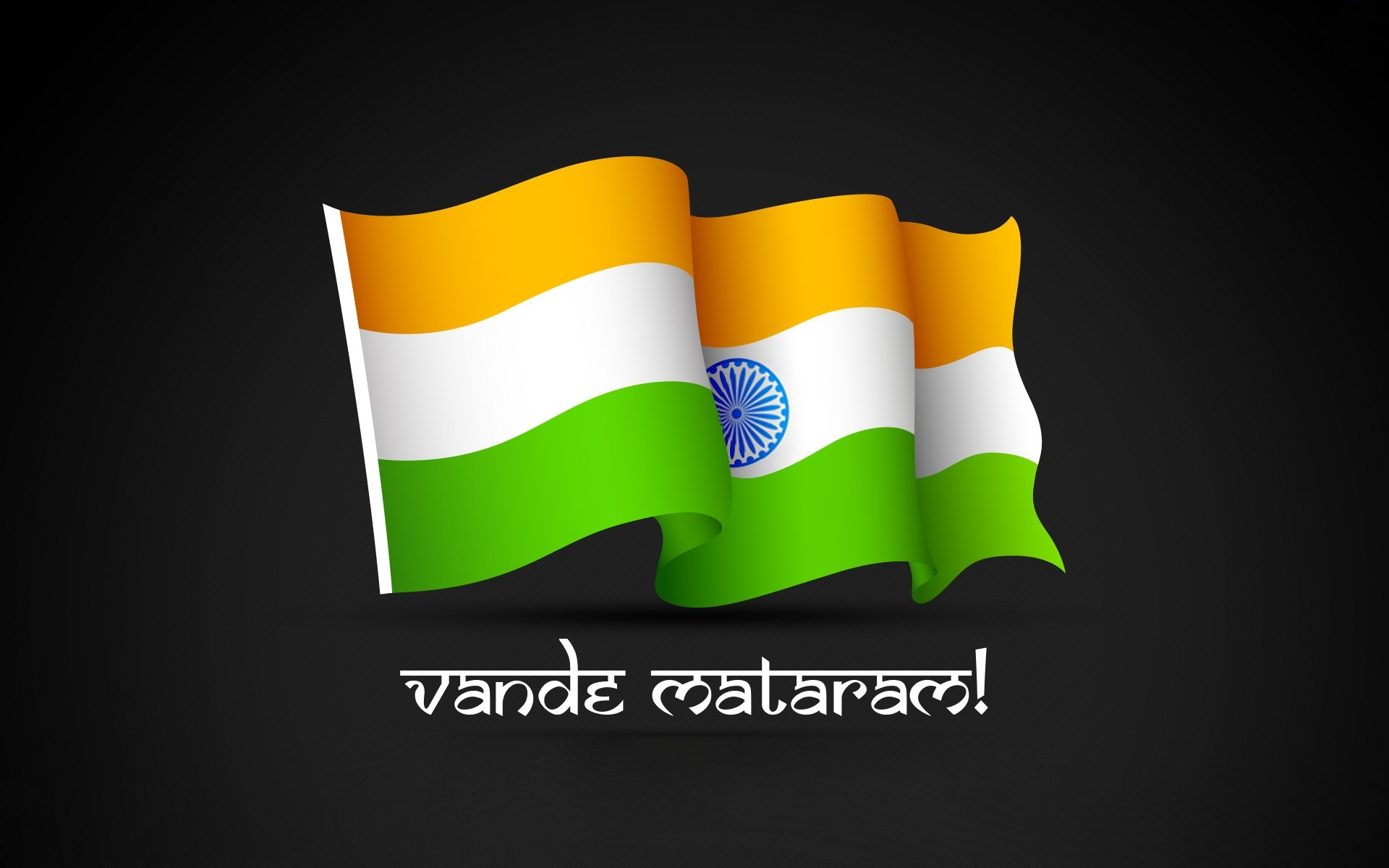 Vande Mataram Independence Day