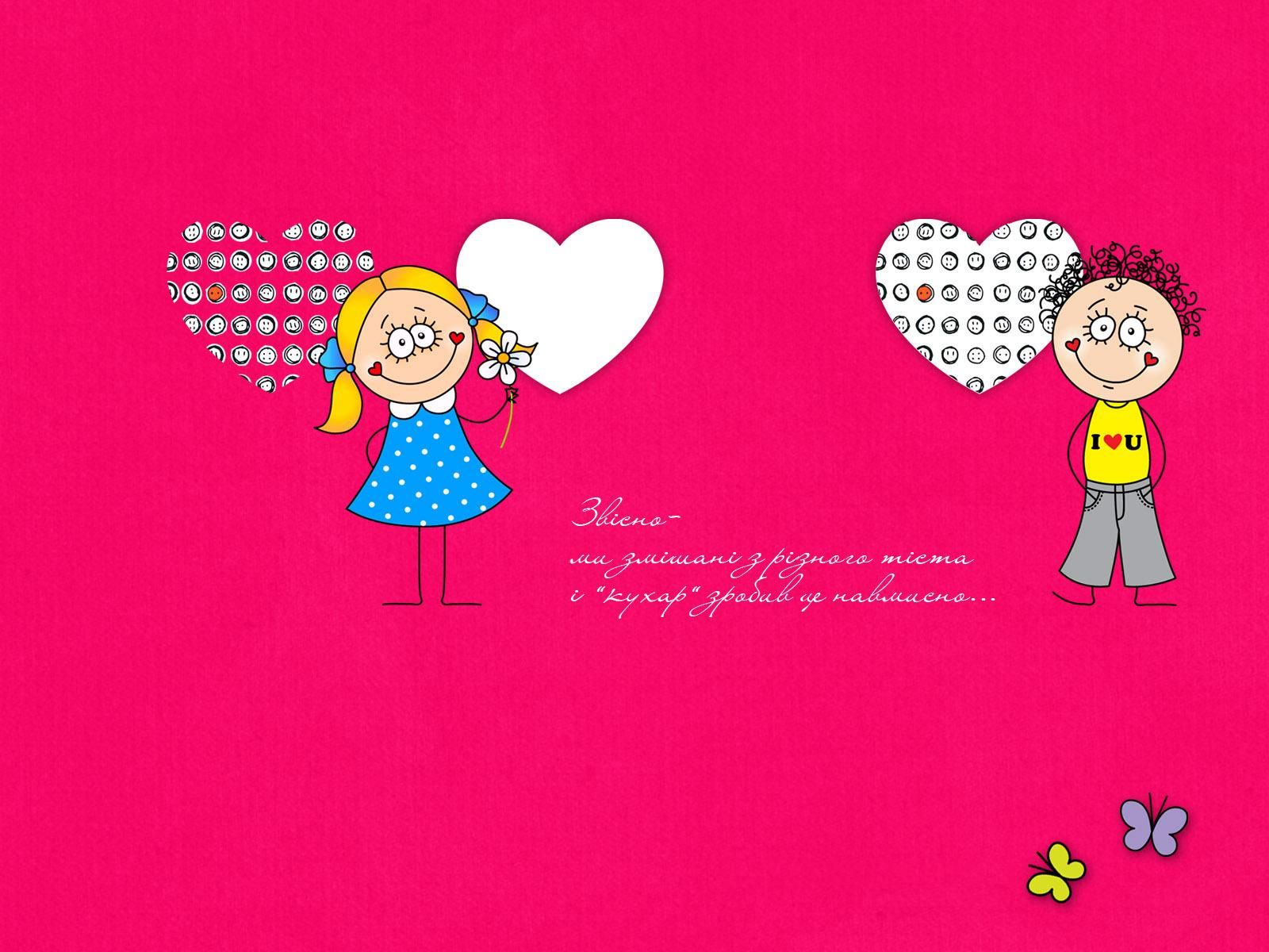 Cartoon Lovers With Heart Click To View