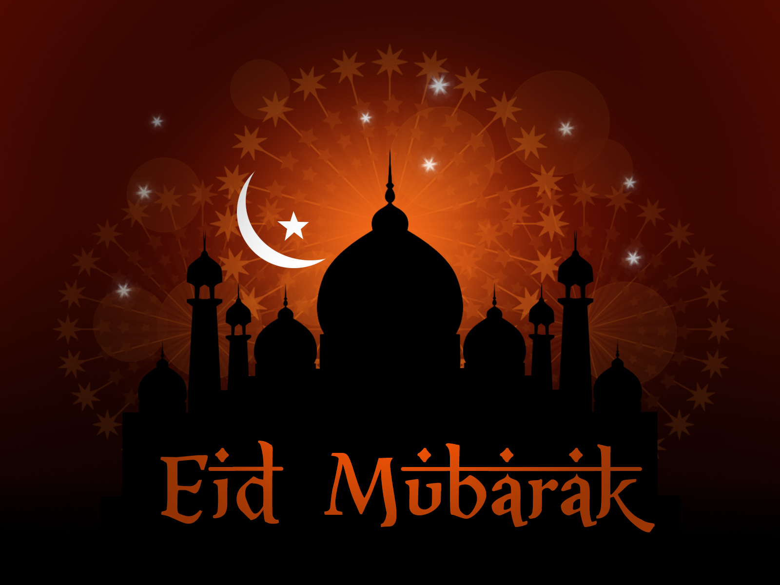 Eid Ul Fitr Wallpapers