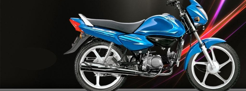 nature and scope of study on hero honda Scope of study = the main scope of the study is limited  = to know market position of hero honda bike in the market.