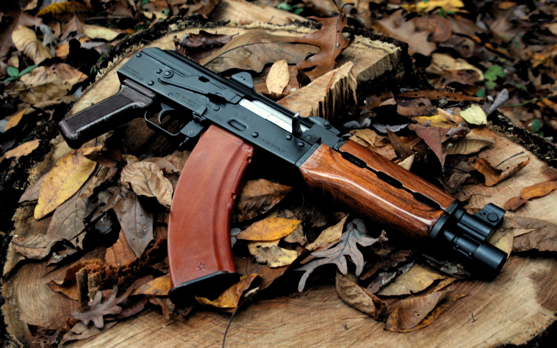 M92 Zastava Machine Gun